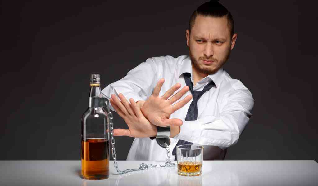 Как бросить пить навсегда и не сорваться