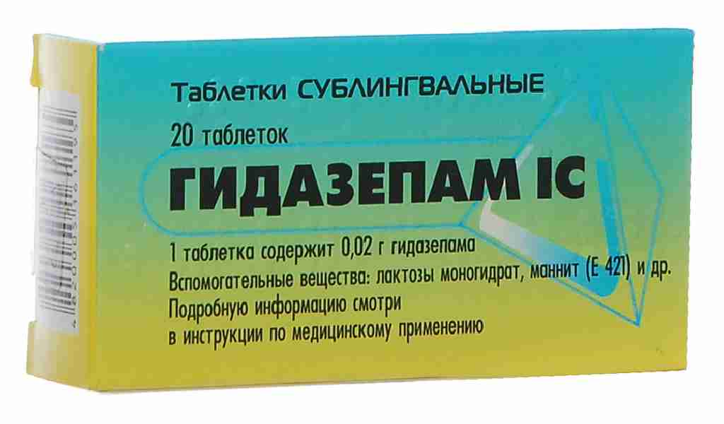 Передозировка Гидазепамом - профилактика
