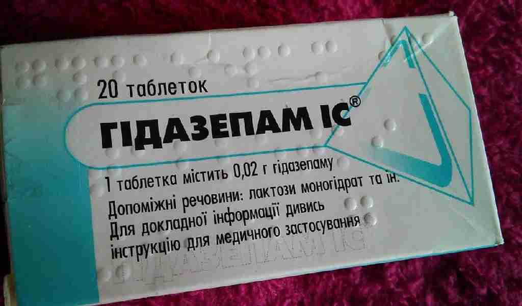 Бенходиазепины - что это за вещества