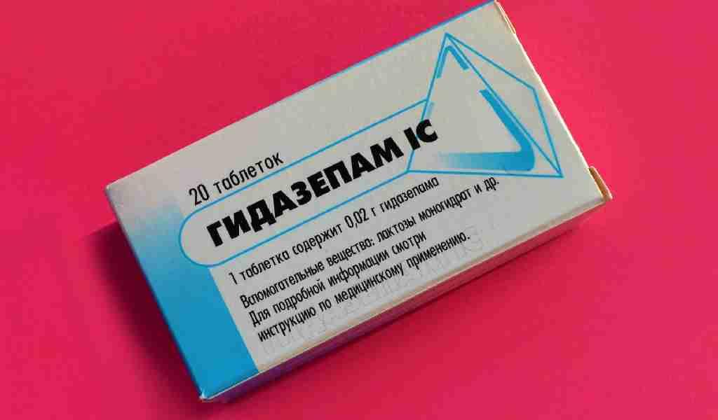 Передозировка Гидазепамом - признаки