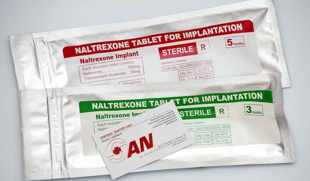 Имплантация Налтрексона в Москве цена