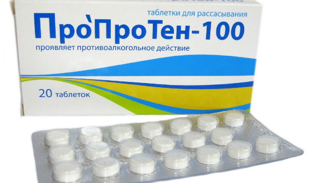 Таблетки от алкоголизма Пропротен-100